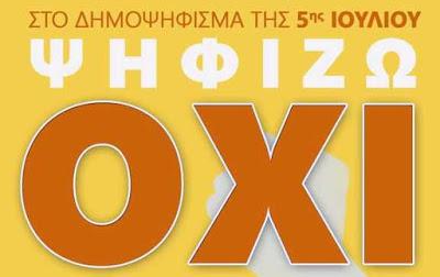 «ΟΧΙ για την Ελλάδα της αξιοπρέπειας, για την Ευρώπη της Δημοκρατίας».