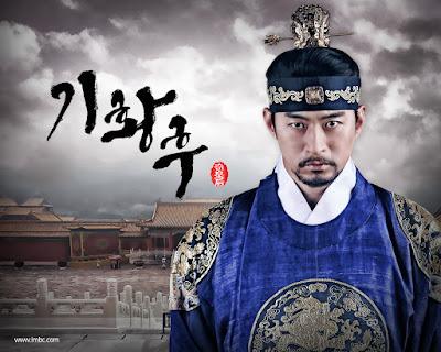 Biodata Pemain Drama Korea Empress Ki