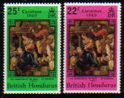 1969年ホンジュラス共和国 クリスマスの切手