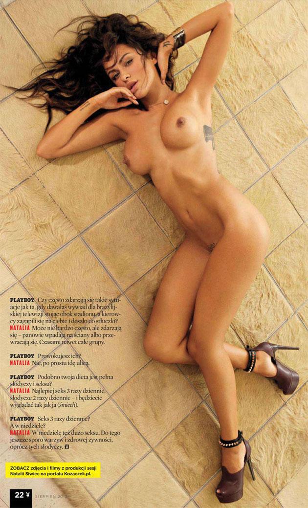 Наталья сивец порно