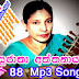 Sujatha Aththanayaka Best 88 Sinhala Mp3 Songs