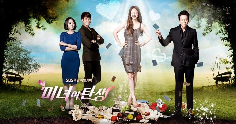 韓劇美女的誕生線上看 第8集
