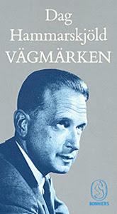 Dag Hammarskjölds postumt utgivna bok Vägmärken.