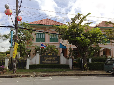 Phuket Tourist Office, Talang Road