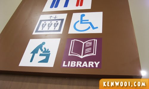 library sign 1
