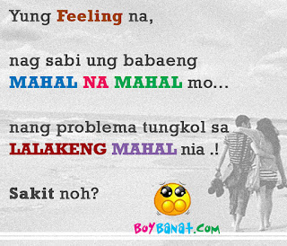 imba quotes and sayings boy banat