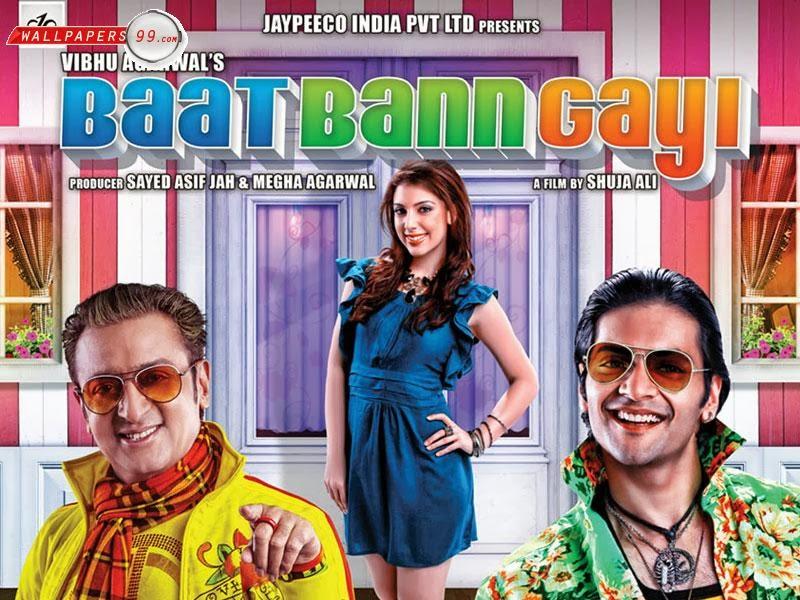 Baat Bann Gayi in hindi download hd