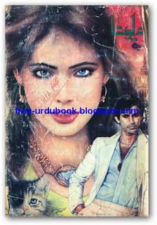 Devta Novel By Mohayudin Nawab