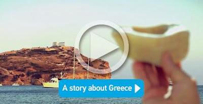Τουρισμός στην Ελλάδα