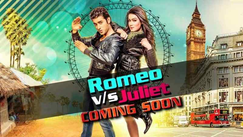 romeo vs joliet full hd bangla movie 3rdbell blogger template. Black Bedroom Furniture Sets. Home Design Ideas