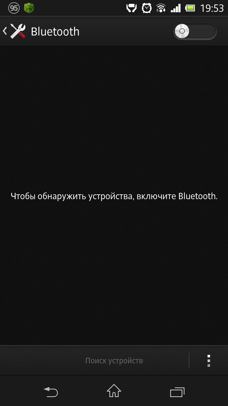 Android P – убийца iOS !📟 - YouTube