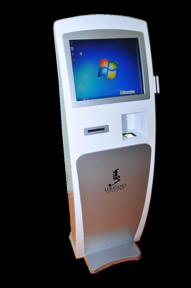 e-infosite.com Kiosk Machine Png
