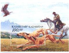 1996年カザフスタン共和国 サルーキの切手シート