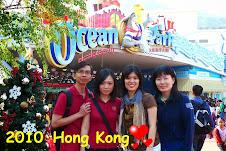 2010 香港自由行