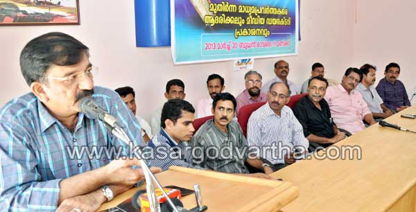 District Collector, Kerala, Kasaragod, Kerala, KUWJ, Media Worker, Media Directory, Honorable, Respect, Kerala News
