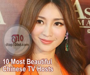 Top 10 Most Beautiful Chinese TV Hosts