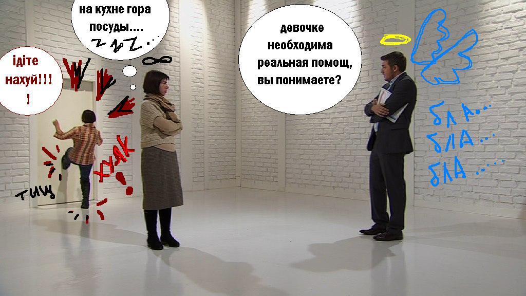 Радянська система шкіл Нікополя застаріла