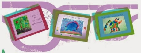 http://www.juntadeandalucia.es/educacion/portal/com/bin/Contenidos/IEFP/ANDALUCIA_EDUCATIVA/ANDALUCIA_EDUCATIVA/1232095903940_experiencias.pdf