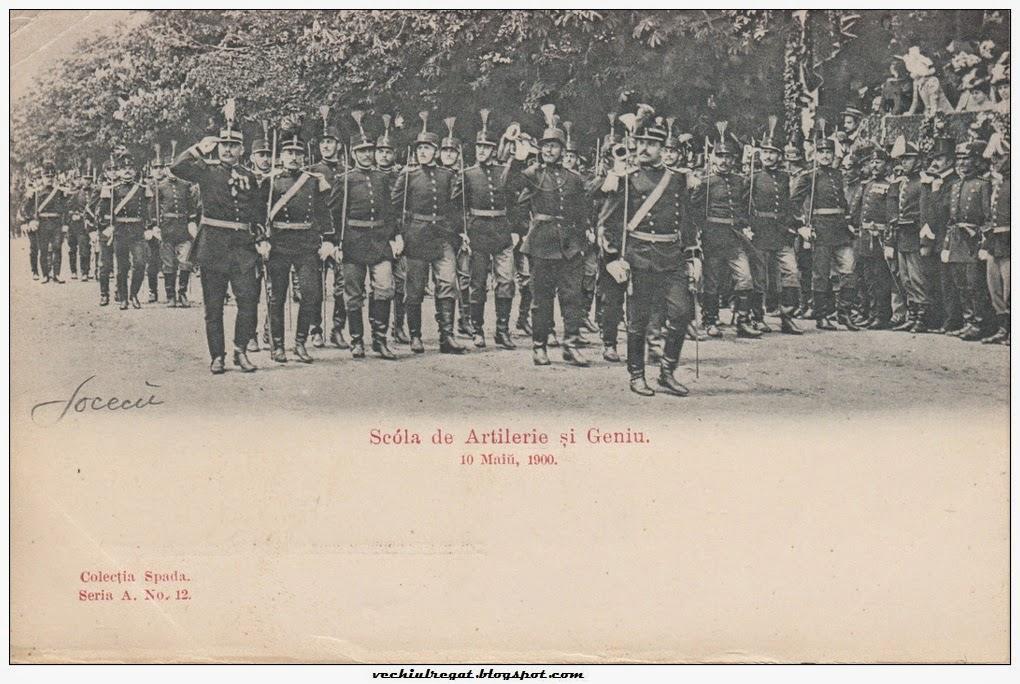 Scoala de Artilerie si Geniu la Defilarea din 10 mai 1900