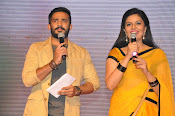 Hora Hori Audio release function-thumbnail-12