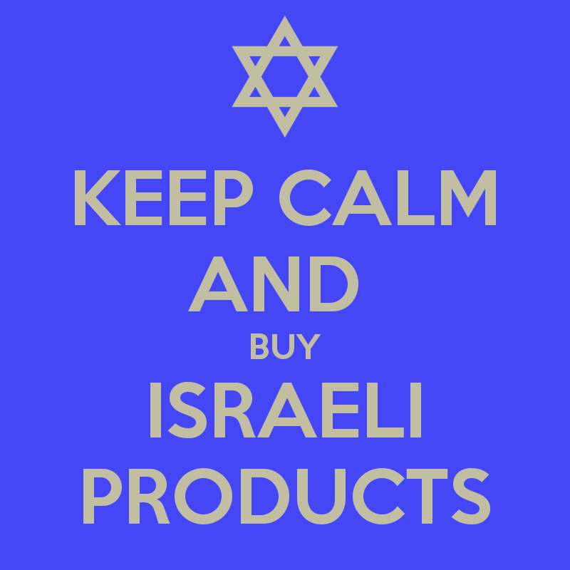 Non ao boicote contra Israel.