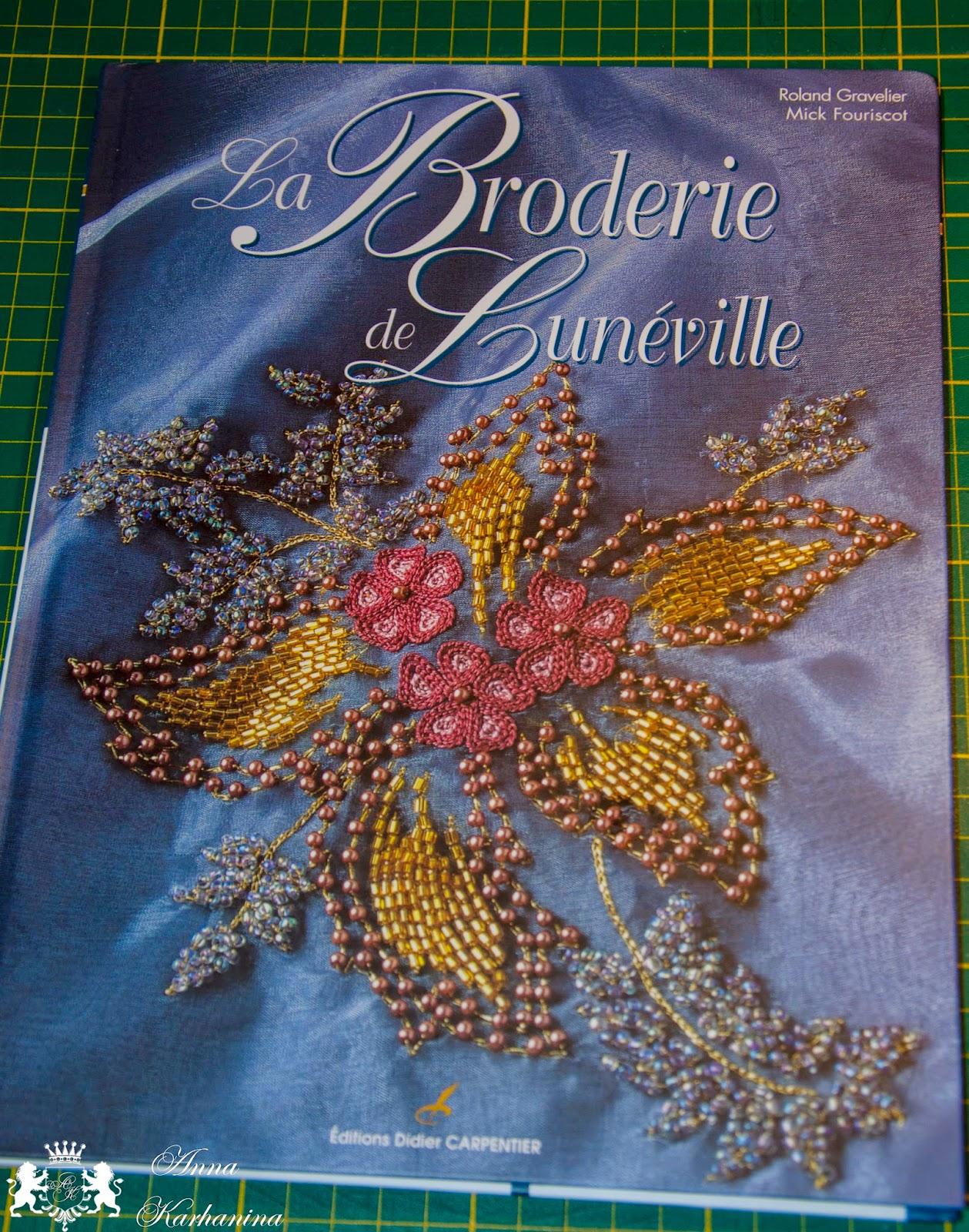 Люневильская вышивка книги купить