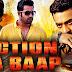 Action Ka Baap (2015) Full Hindi Dubbed Movie DVDRip 650mb Download