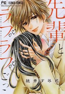 http://saltykissesmangapag2.blogspot.it/p/sempai-to-love-love-gokko.html