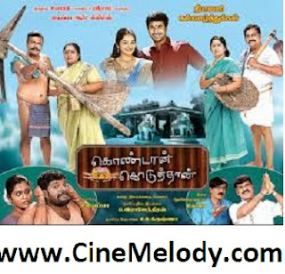 Click Here to Download Kondaan Koduthan Tamil MP3 Songs Free Download