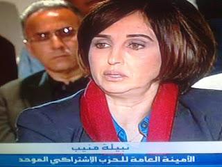 تصريح نبيلة منيب، الأمينة العام للحزب الاشتراكي الموحد حول التدخل العنيف لقوات الأمن ضد الأساتذة المتدربين