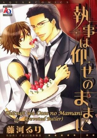 Shitsuji wa Oose no Mama ni ()
