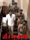 Watch Visaranai 2015 Tamil Movie Trailer