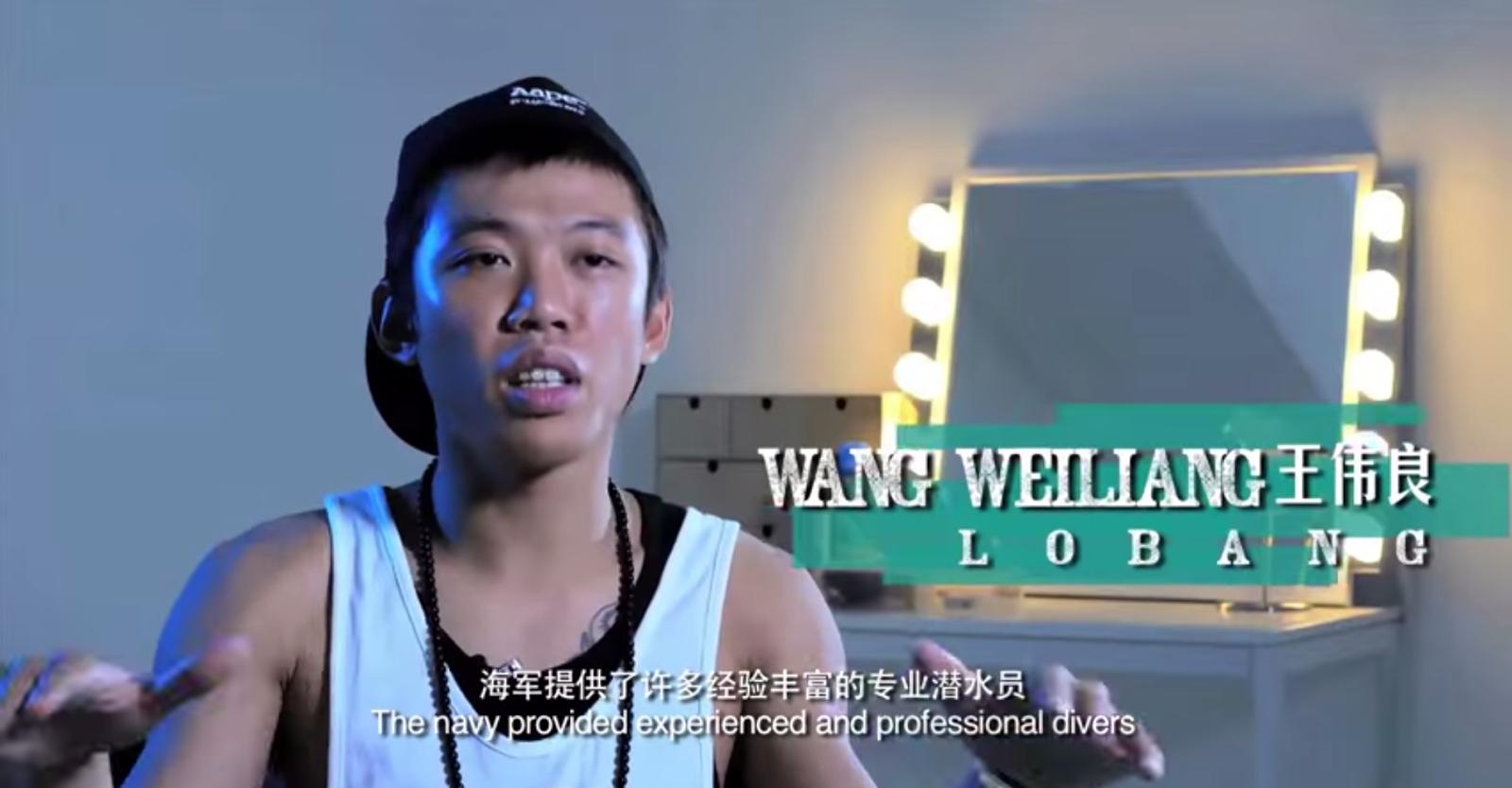 Wang Wei Liang (王伟良)
