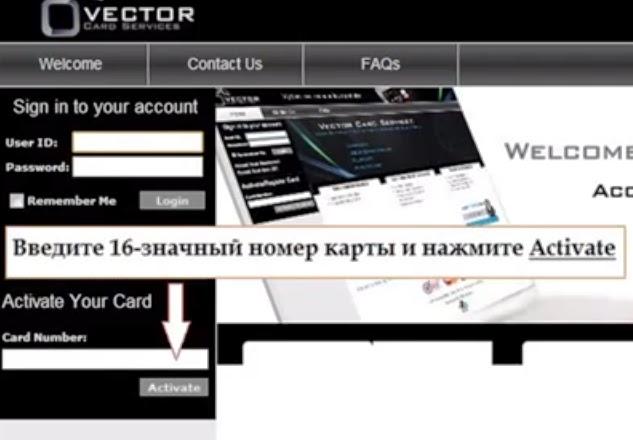 Ооо кредитный брокер