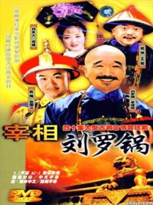 Tể Tướng Lưu Gù - Prime Minister Liu Luo Guo (1998) - USLT - 41/41
