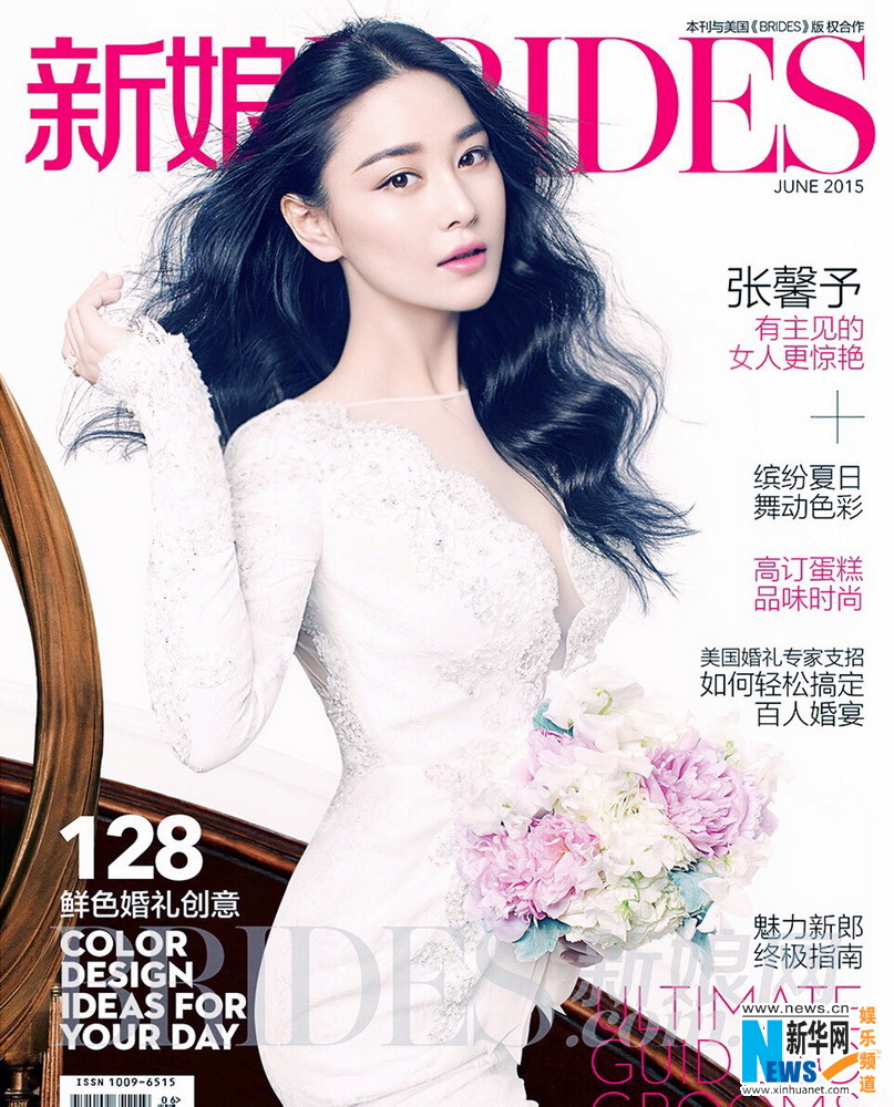 Viann Zhang Covers 'Brides' Magazine