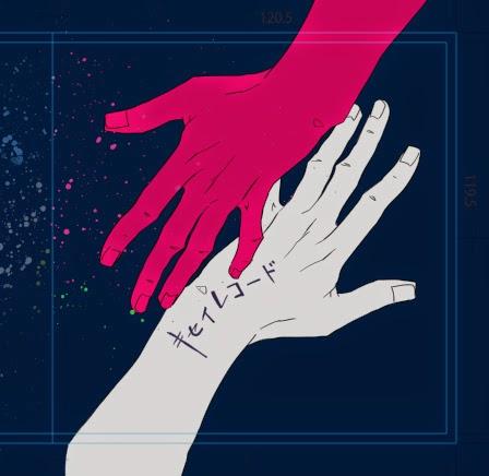 [MUSIC] Hashiyan – Kisei Record はしやん『キセイレコード』 (2012.12.22/MP3/RAR)