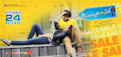 Subramanyam For Sale first look wallpapers-thumbnail-17