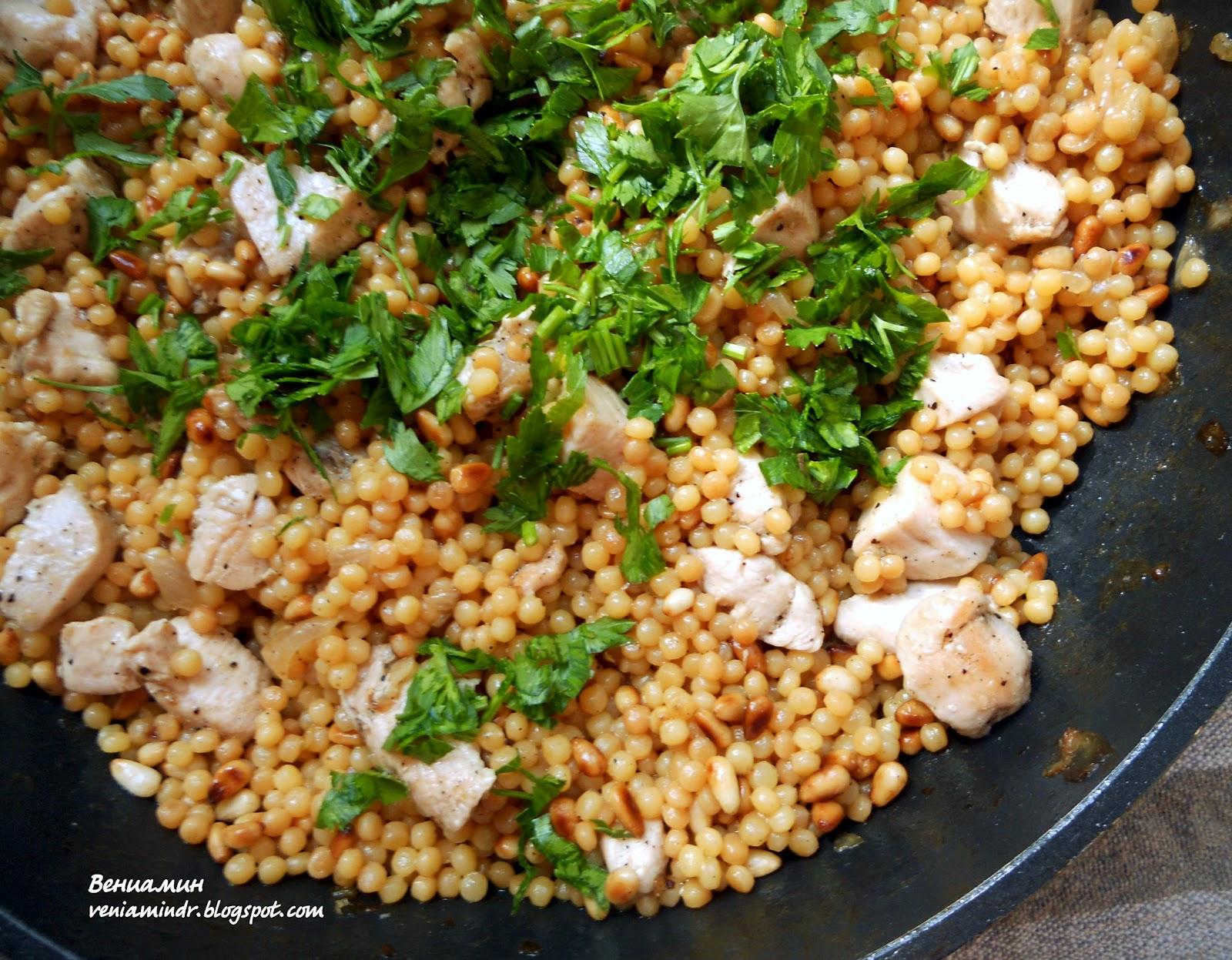 Блюда с кедровыми орешками рецепты простые и вкусные