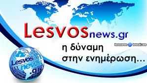 LESVOS NEWS