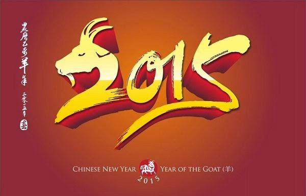 Chinese-New-Year-2015-Messages