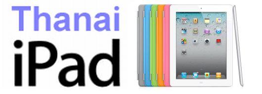 Thanai iPad