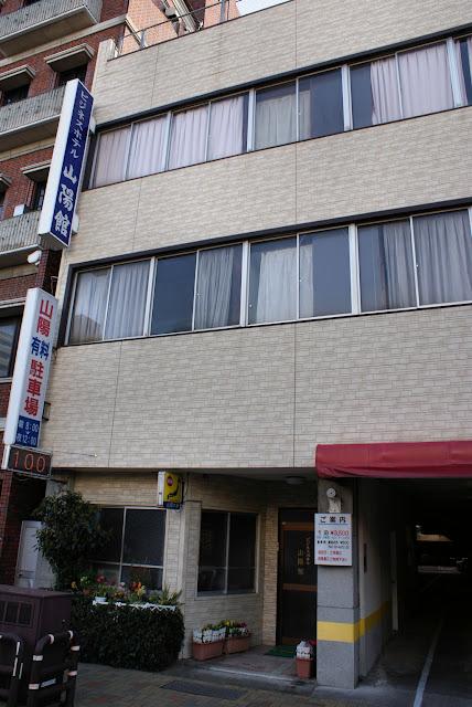 Business Ryokan Sanyo Sasebo, Nagasaki.