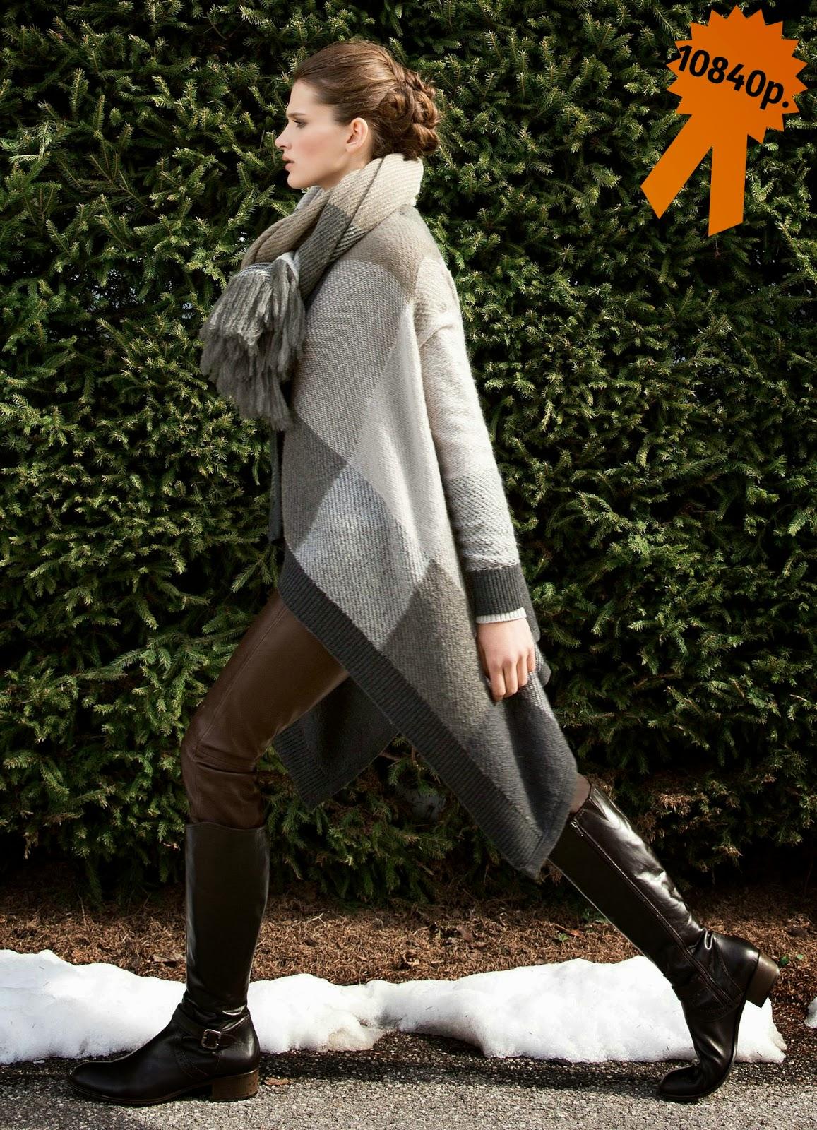 Кожаные высокие сапоги Elegance