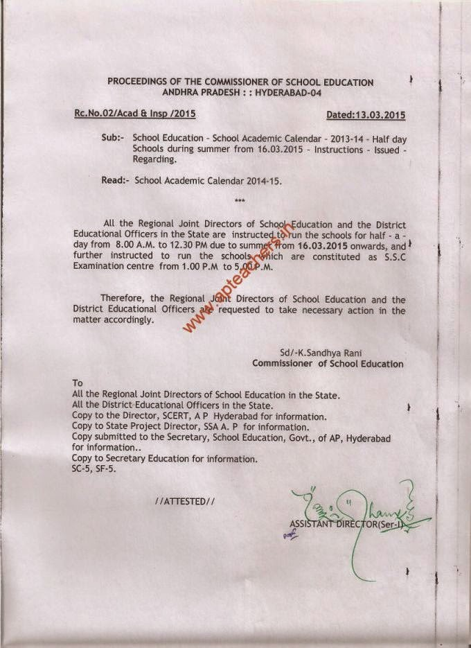 Rc.2 AP Half Day Schools for 2015 from 16th Mar 2015 from 8am to 12.30pm