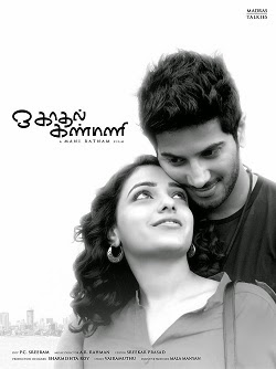 Watch O Kadhal Kanmani (2015) DVDScr Tamil Full Movie Watch Online Free Download