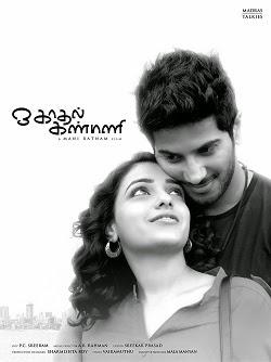 Watch O Kadhal Kanmani (2015) DVDScr Tamil Full Movie Watch Online Free Download