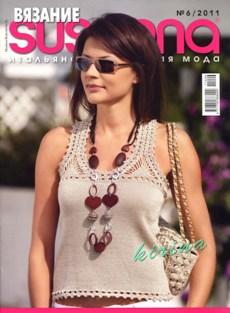 Revista Susanna №6 2011 (ruso)