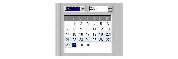 Дела последней декады | 19-29 мая 2007