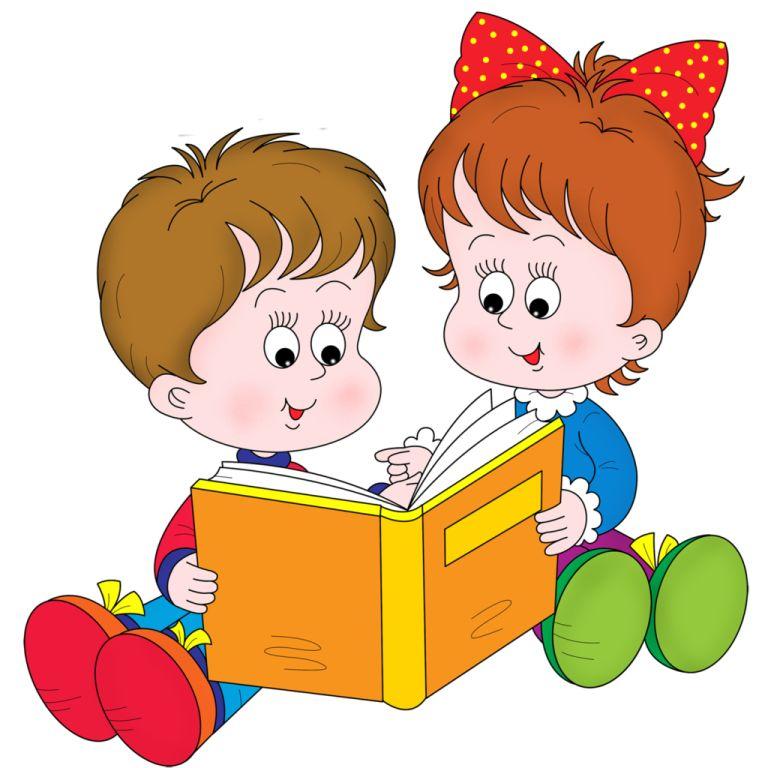 Список книг для летнего чтения при переходе во 2 класс